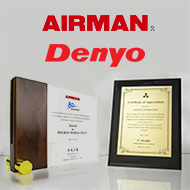 Denyo Airman Awards